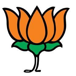 BJP (Bharatiya Janata Party) logo