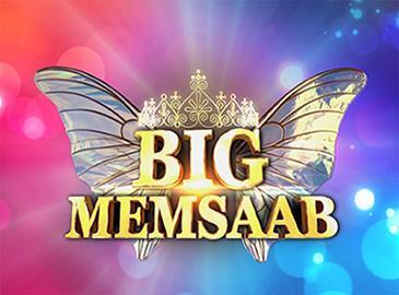 Big Memsaab
