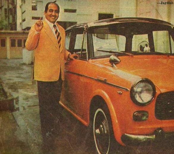 Mohammed Rafi Car Fiat Padmini