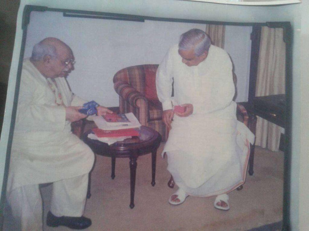 Bejan Daruwalla with Atal Bihari Vajpayee