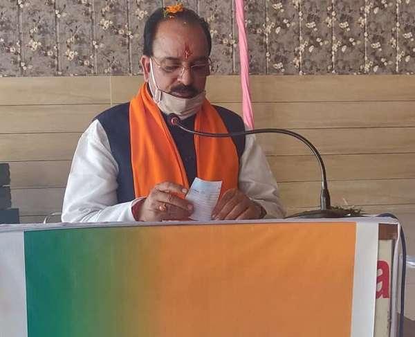Ajay Bhatt bjp