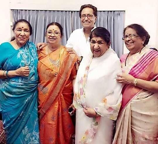 Asha Bhosle with her siblings