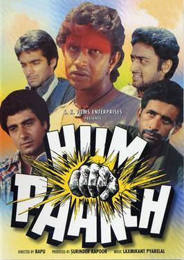 Boney Kapoor film debut Hum Paanch
