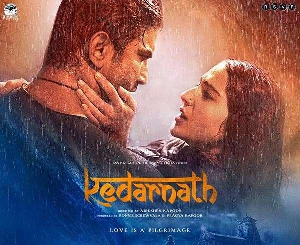 Sara Ali Khan Film debut Kedarnath 2018