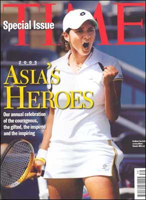 sania mirza in sports magazines