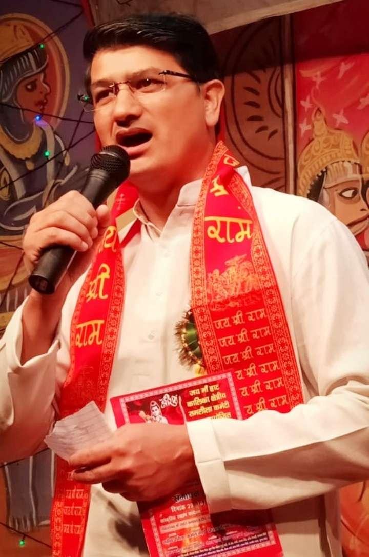 Anand Rawat
