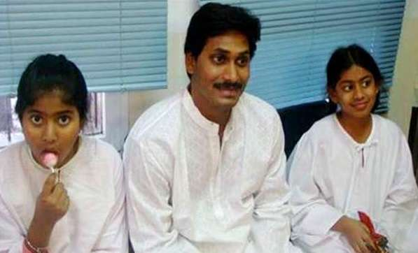 YS Jagan Mohan Reddy daughter Varsha Reddy and Harsha Reddy